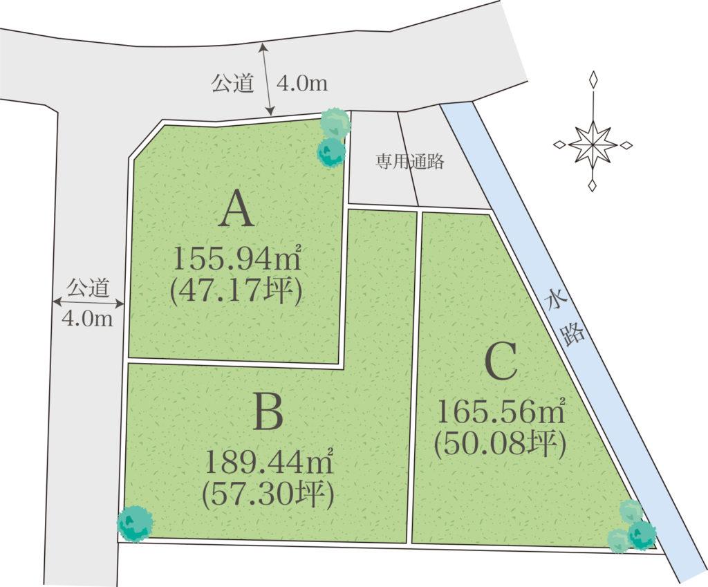 小田原市曽比3宅地分譲地 (建築条件なし)