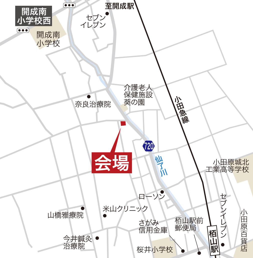 小田原市曽比 『オープンハウス開催』