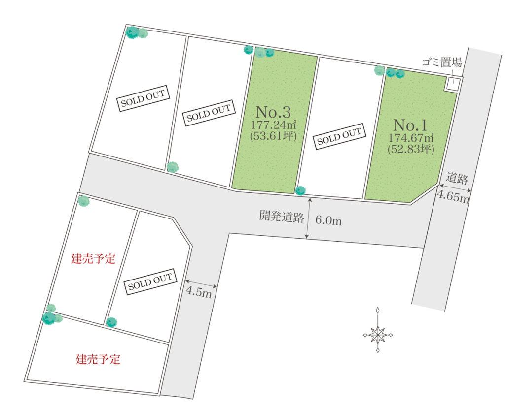 大井町金子全8宅開発分譲地