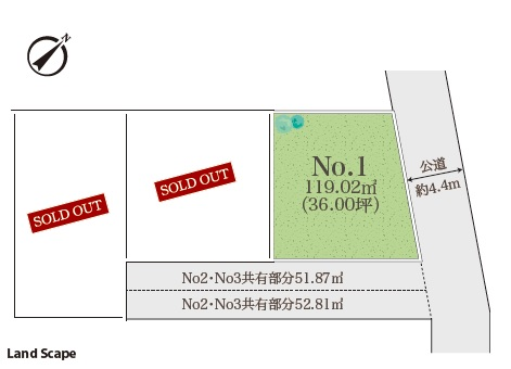 小田原市寿町3区画 (建築条件なし)