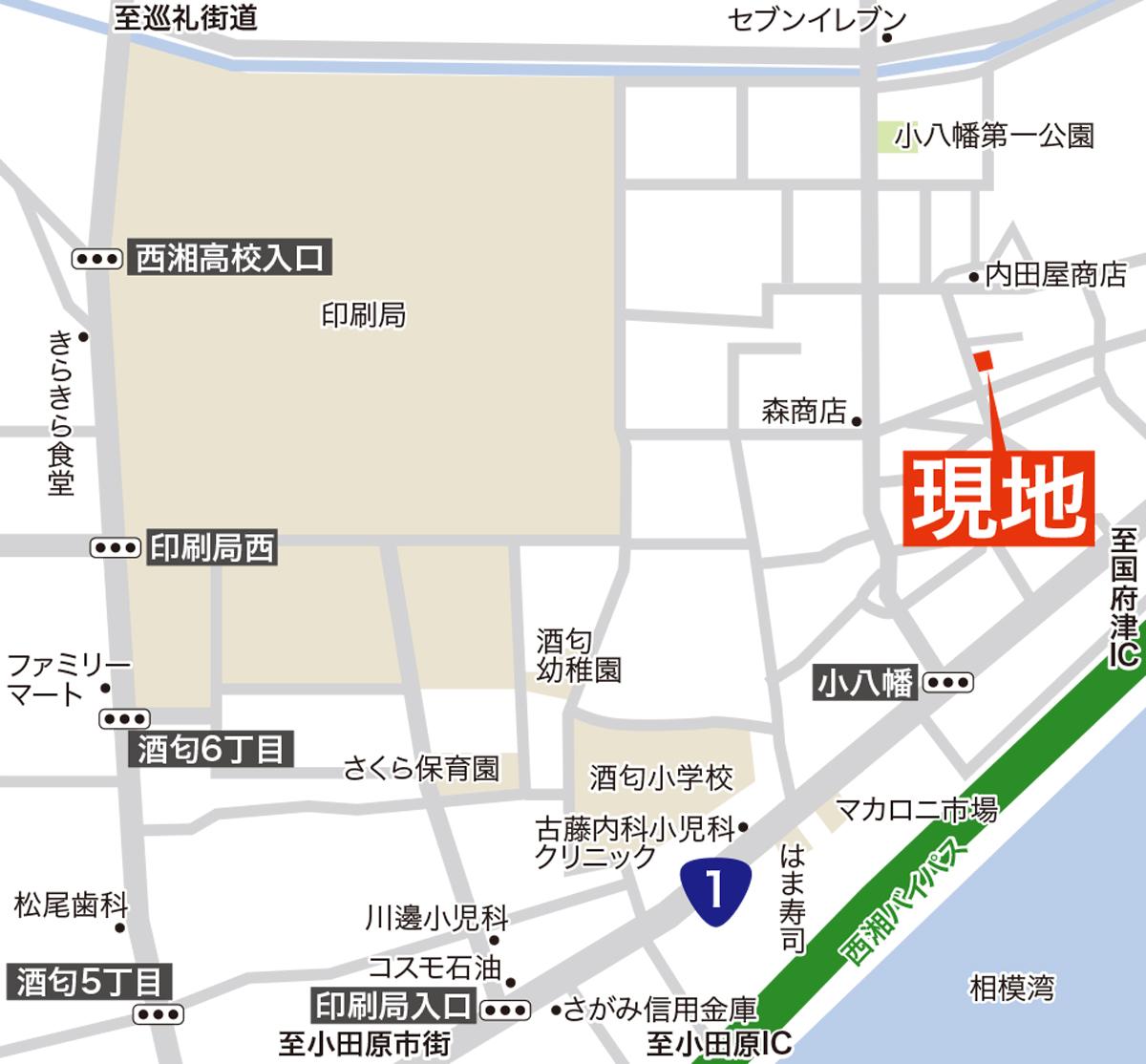 <小田原市小八幡>建物内覧会&相談会