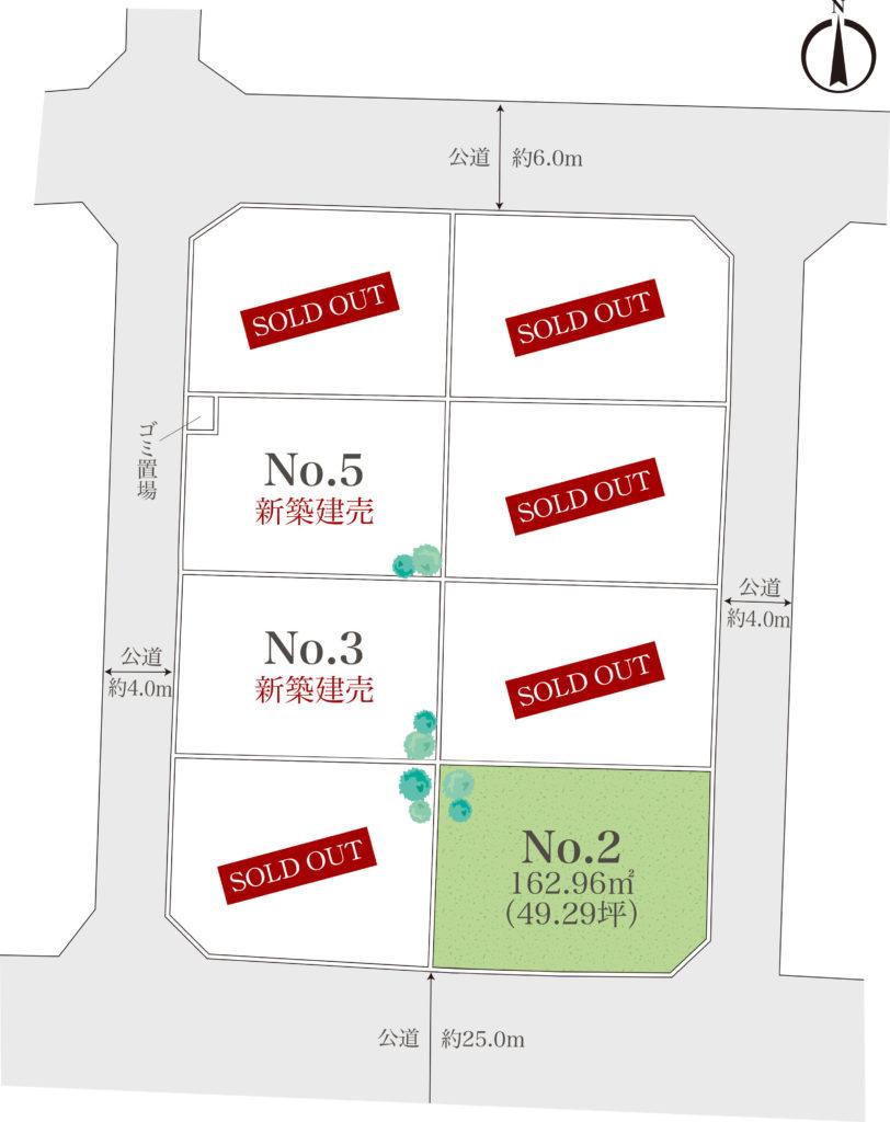 【最終1区画】小田原市成田全8区画開発分譲地